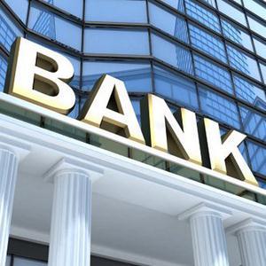 Банки Боровичей