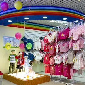 Детские магазины Боровичей