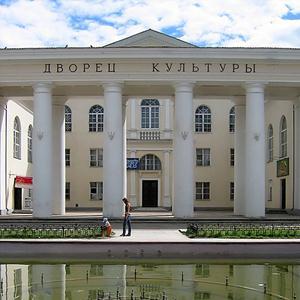 Дворцы и дома культуры Боровичей