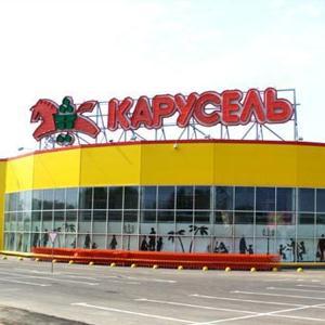 Гипермаркеты Боровичей