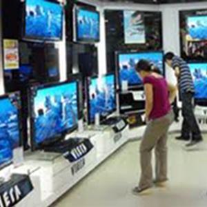 Магазины электроники Боровичей