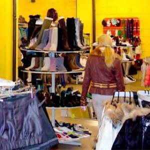 Магазины одежды и обуви Боровичей