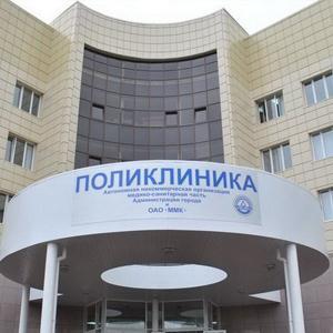 Поликлиники Боровичей