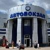 Автовокзалы в Боровичах