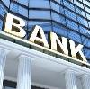 Банки в Боровичах