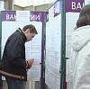 Центры занятости в Боровичах
