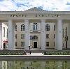 Дворцы и дома культуры в Боровичах