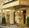 Гостиницы в Боровичах