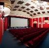 Кинотеатры в Боровичах
