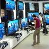 Магазины электроники в Боровичах
