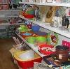 Магазины хозтоваров в Боровичах