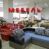 Магазины мебели в Боровичах