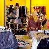 Магазины одежды и обуви в Боровичах
