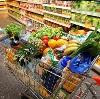 Магазины продуктов в Боровичах