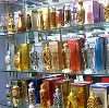 Парфюмерные магазины в Боровичах