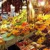 Рынки в Боровичах