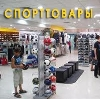 Спортивные магазины в Боровичах