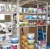 Строительные магазины в Боровичах