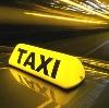 Такси в Боровичах