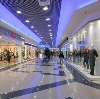 Торговые центры в Боровичах