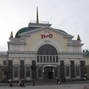 Железнодорожные вокзалы Боровичей